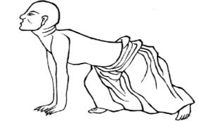 Qigong vignette