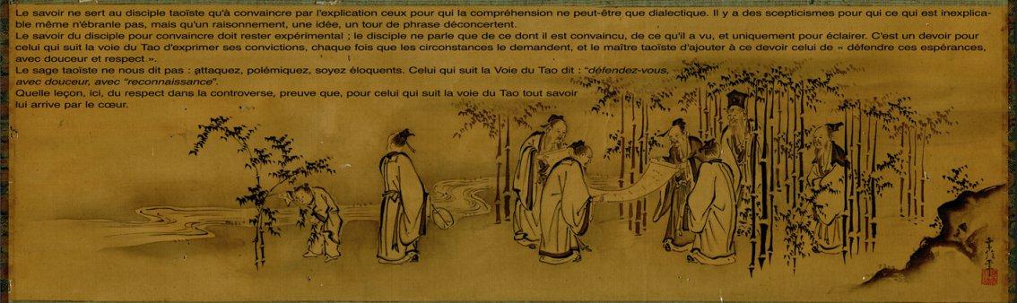 Maxime Taoïste